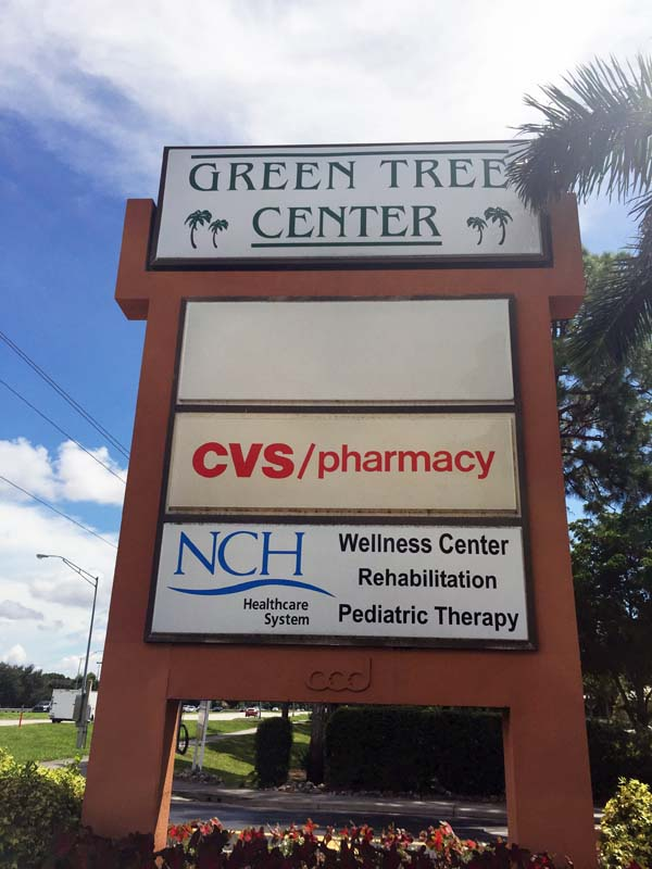 commercial-greentree-sign